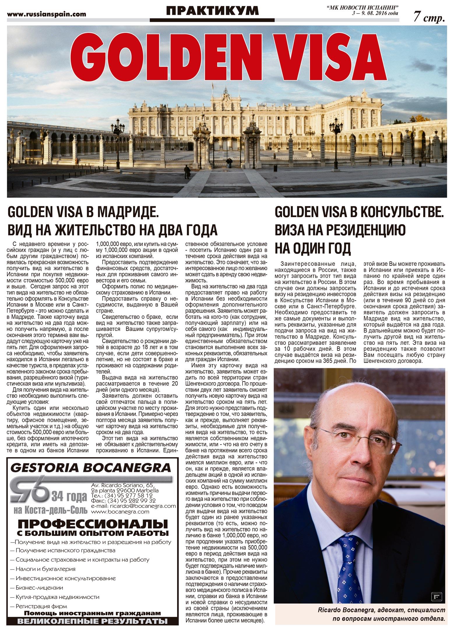 bocanegra-periodico-ruso